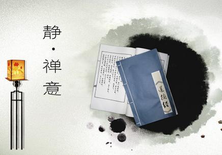 道德经与企业管理亚博app下载彩金大全