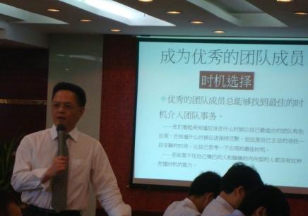 上海公司销售培训内容