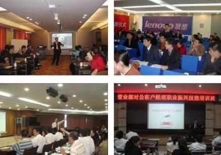 上海汽车SPIN顾问式销售培训