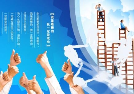 企业文化品牌建设公开课