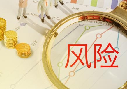 上海税务风险培训班