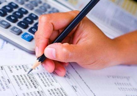 如何从业财融合的角度理解财务的整合型战略