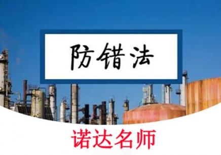 广州防错案例与实践亚博体育免费下载