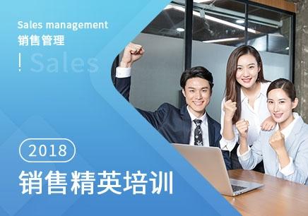 广州企业销售精英培训