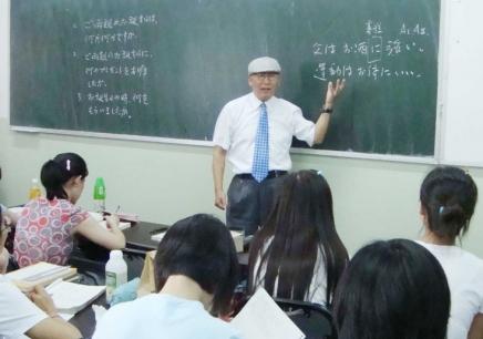 常州日语基础培训