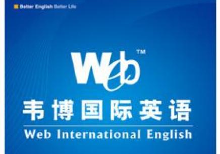 扬州英语课程