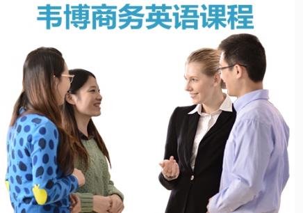 扬州零基础英语课程辅导