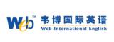 扬州韦博国际英语