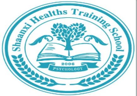 西安心理咨询师考证培训中心
