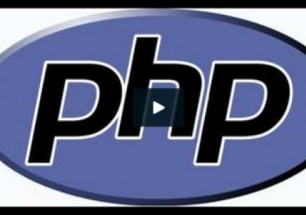 PHP网站开发工程师培训