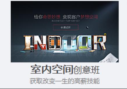 深圳平面设计培训机构