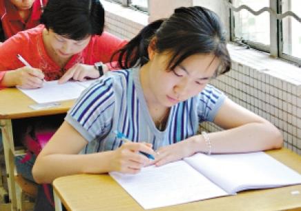 成人英语精品课程