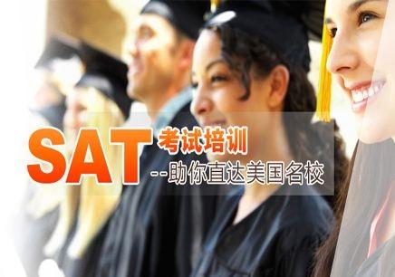 长春SAT2000分英语培训