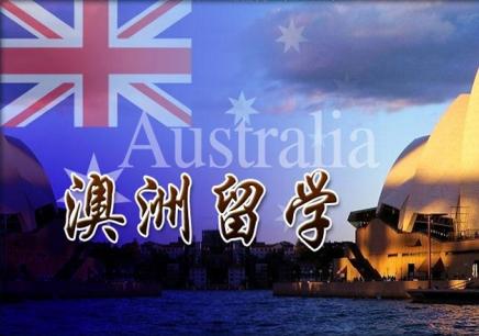 澳洲留学澳洲课程课程哪个好_深圳高中高中怎么高中生做图片