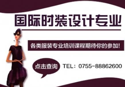 深圳服装设计培训班儿童