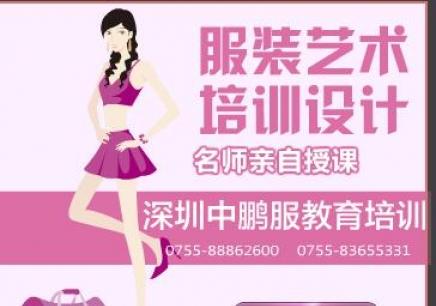 深圳哪里有好的服装设计培训学院