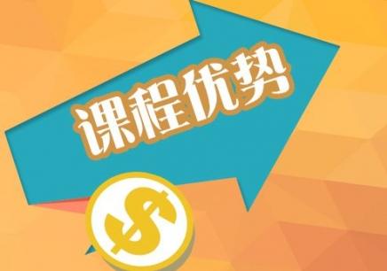 上海名校升学辅导(高一版)