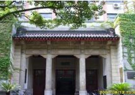 杭州卫计委健康管理师职业资格