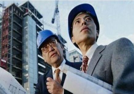 二级建造师(网络课程)