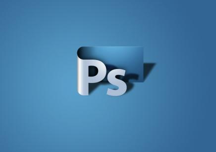 PhotoShop课程