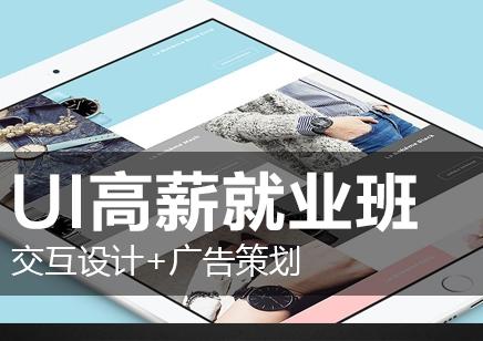 UI设计 电商设计 平面设计