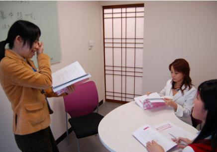 合肥旅游日语补习班