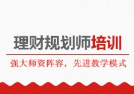 深圳财务管理师考试报名