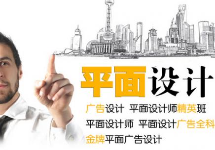 昆明五华区平面设计亚博app下载彩金大全班多少钱