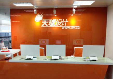 昆明五华区专业室内设计培训机构