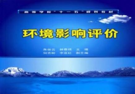 重庆渝中区健康管理师培训课程好不好