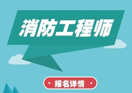 重庆大渡口区健康管理师辅导机构哪里有