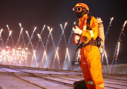 重庆一级消防工程师总裁A班