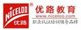 北京优路执业资格培训