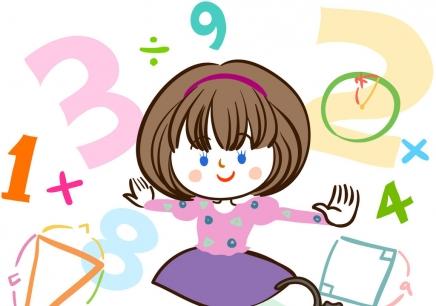 【初一数学补习】_太原初一数学作业辅导_太