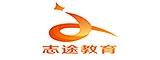 珠海市志途教育信息咨询有限公司