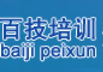 深圳宝安珠宝首饰设计培训课程