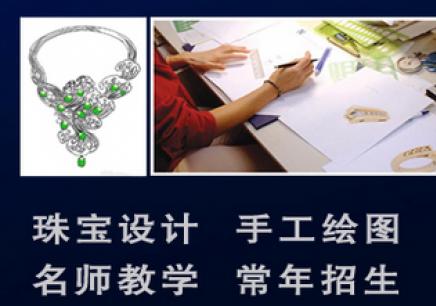 深圳珠宝设计提高班