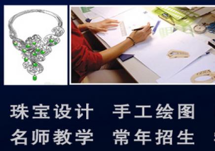 深圳宝安珠宝设计师学习
