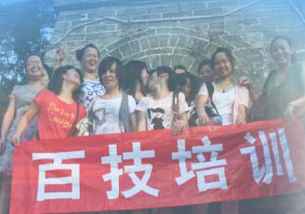 2017年深圳PAGEMAKER课程培训班