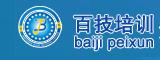 深圳百技培训中心