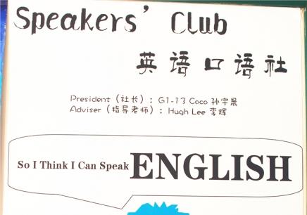 济南高一英语同步培训班