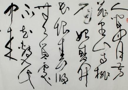 济南书法业余学习班