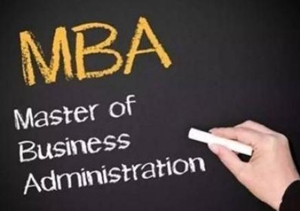 太原MBA速成补习