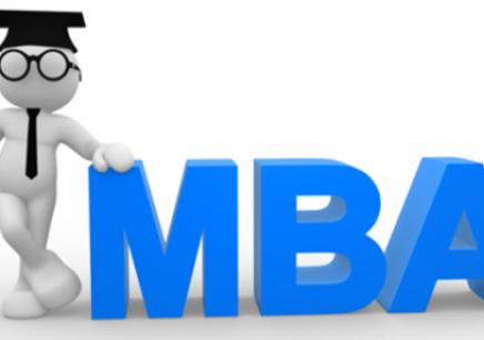 太原MBA個性化補習
