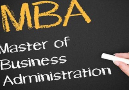 太原MBA精讲学习