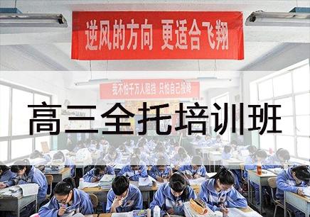 贵阳重点高中老师签约补习