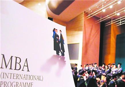 北京MBA培训贵不贵