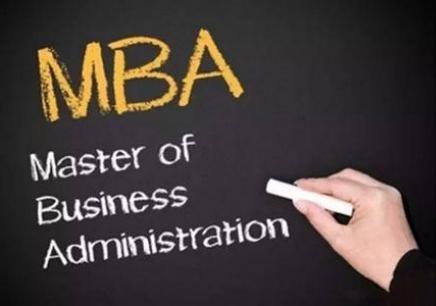 北京MBA学习费用