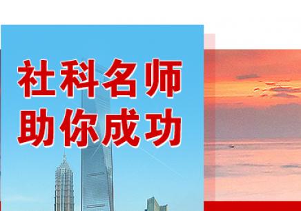 北京MBA写作培训班