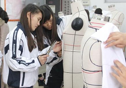 首页 福州培训网 福州服装设计师培训 服装制作班  ¥11元 ¥11元